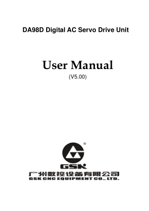 GSK DA98D Digital AC Servo Drive Unit User Manual