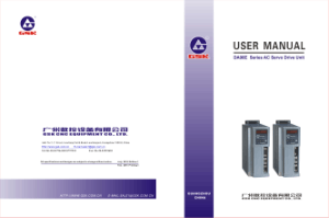 GSK DA98E Series AC Servo Drive Unit User Manual