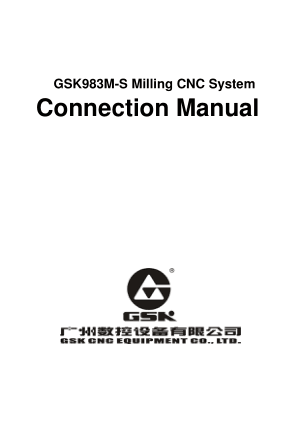 GSK983M-S Milling CNC Connection Manual