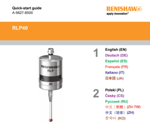 Renishaw RLP40 Quick-start Guide