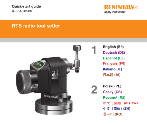 Renishaw RTS Radio Tool Setter Quick-start Guide