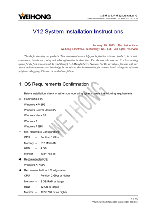 WEIHONG V12 System Installation Instructions