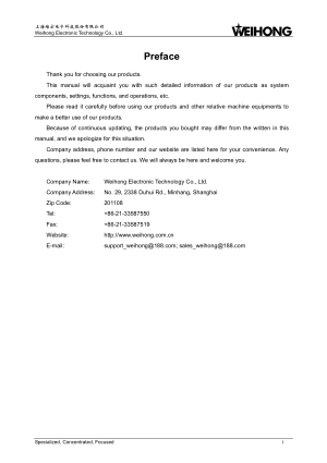 WEIHONG Manufacturers Manual of NcEditor V12