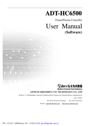 ADT-HC6500 Flame Plasma Controller User Manual Software