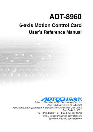 ADT-8960 User Reference Manual 6-axis Motion Control Card