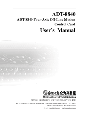 ADT-8840 User Manual Four-Axis Off-Line Motion Control Card