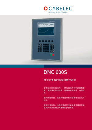 Cybelec DNC 600S chin  Catalogue