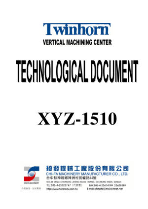 Twinhorn VMC XYZ-1510 Manual