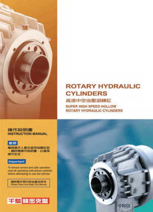 BUCK BC Rotary Hydraulic Cylinders Manual