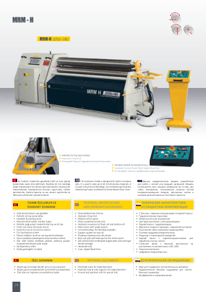 Sahinler Metal MRM-H Technical Specifications