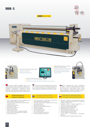 Sahinler Metal MRM-S Technical Specifications