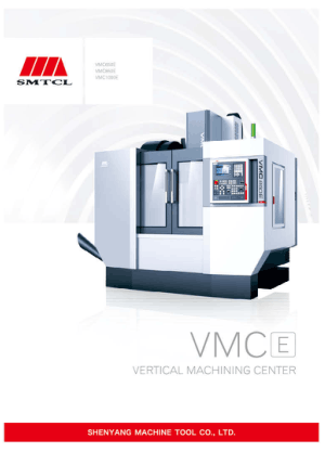 SMTCL VMC 850E Vertical Machining Center