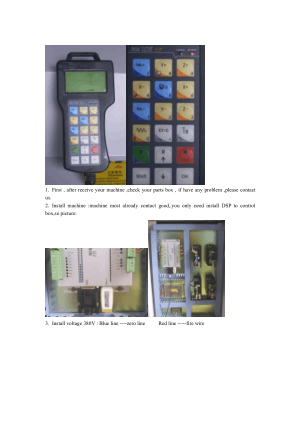 DSP NK105 operating instruction DSP control system DSP operate manual