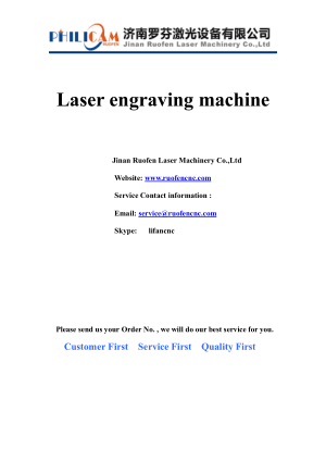 Philicam Co2 cnc laser cutting machine install manual