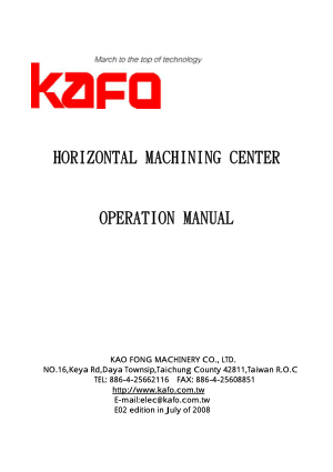 KAFO Horizontal Machining Center Operation Manual